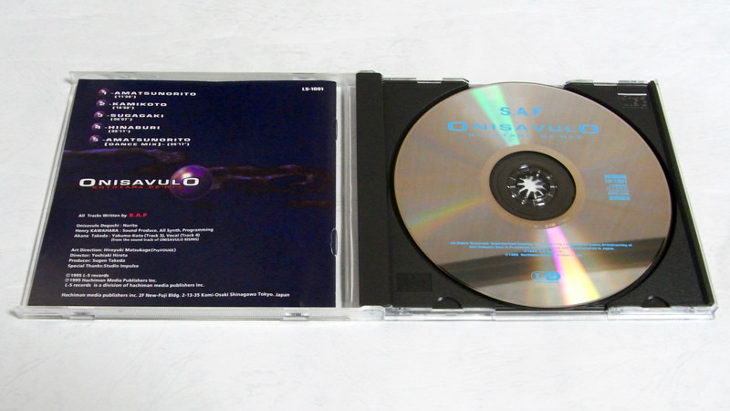 【帯付CD】出口王仁三郎・言霊リミックス 肉声祝詞『ケース新品』ヘンリー川原_画像2