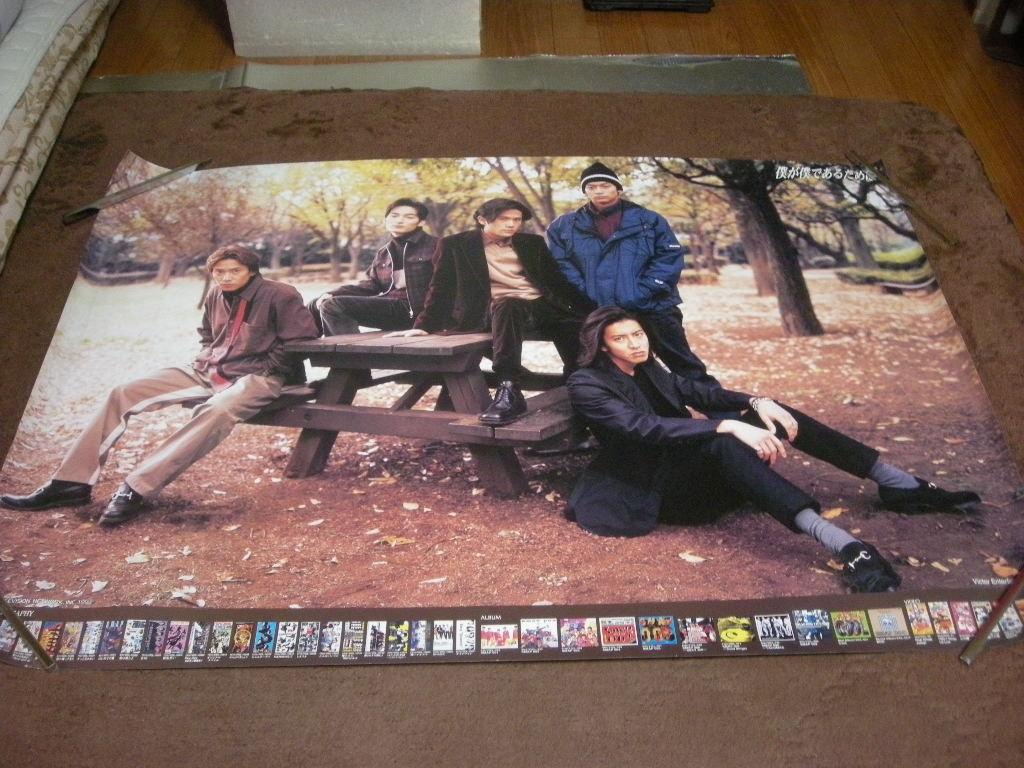 当時物 SMAP 僕が僕であるために 特大 ポスター コンサートグッズの画像