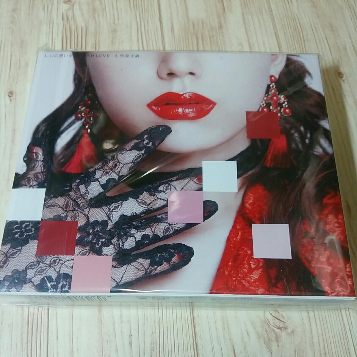 口の悪い女(初回生産限定盤) 篠崎 愛 BAD LOVE 快楽主義 36Pフォトブックつき_画像2