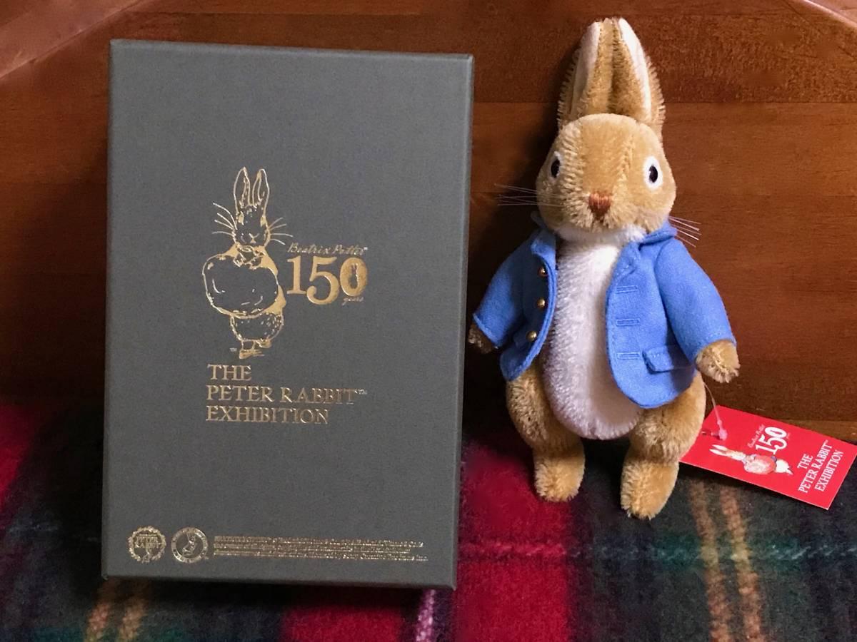 ビアトリクス・ポター 生誕150周年 ピーターラビット展 展示会限定 ピーターラビット モヘア ぬいぐるみ グッズの画像
