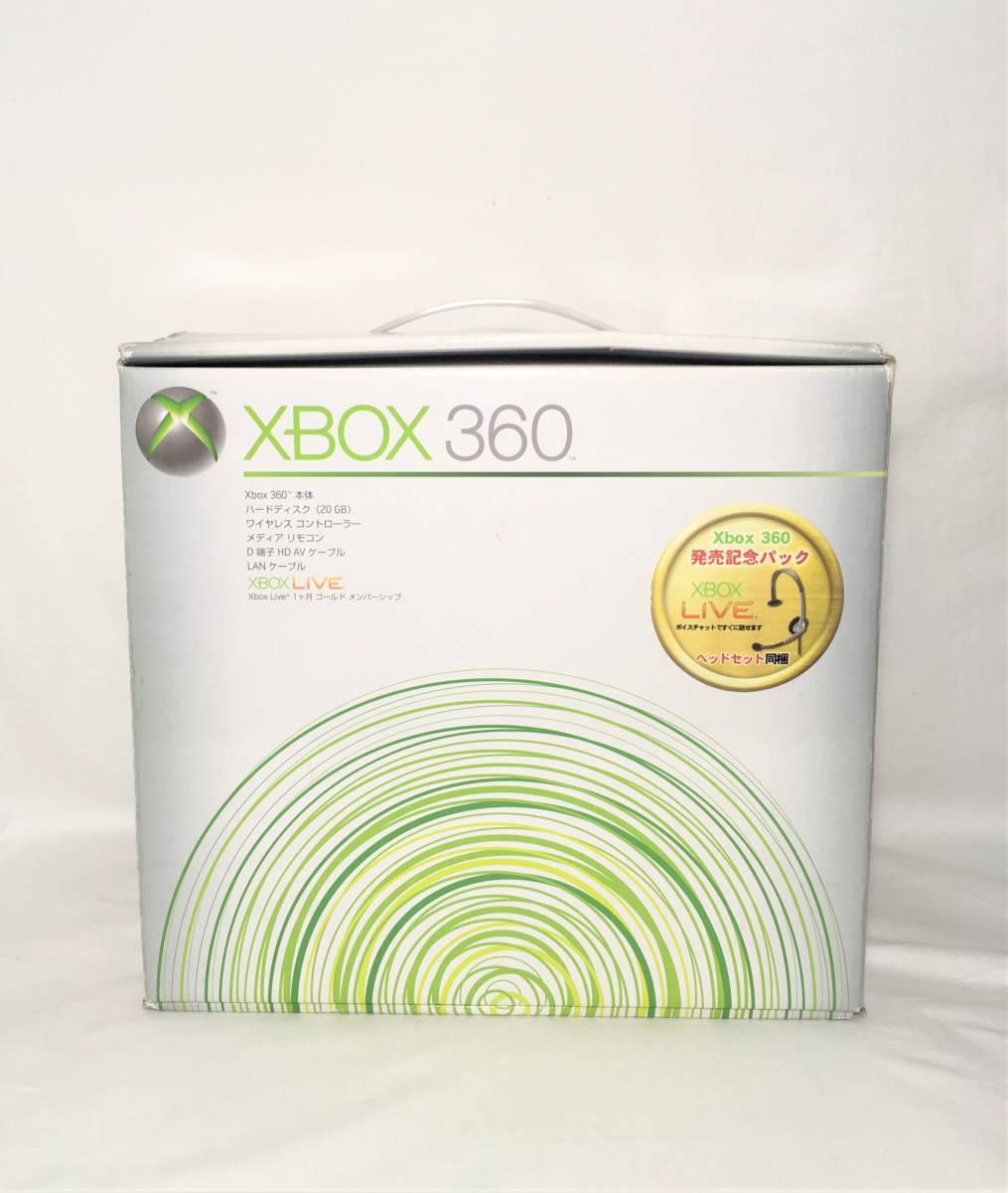 ☆1円~新品未使用 Microsoft Xbox360 発売記念パック LIVEヘッドセット同梱