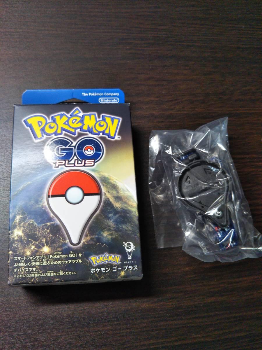 ★自動化済★スイッチ2個付き★ポケモンGO Plus プラス Pokemon GO Plus_画像3