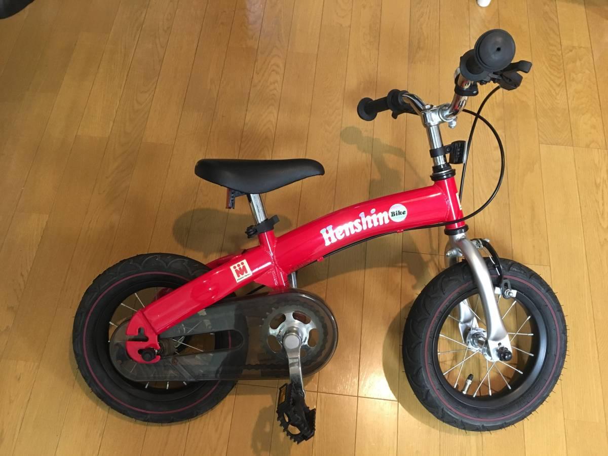 【中古 正規品】へんしんバイク 赤