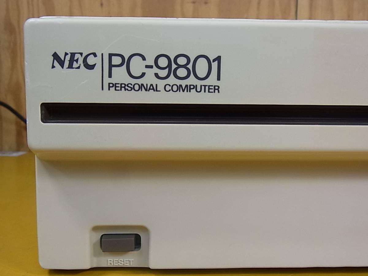 ★☆NEC☆PC-9801☆【送料無料】_画像2