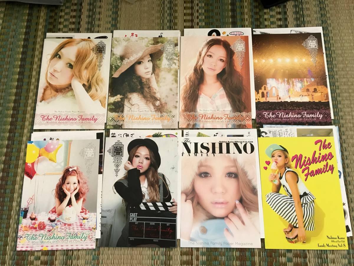 西野カナ☆FC会報 Vol.1~最新刊Vol.19☆美品 ライブグッズの画像