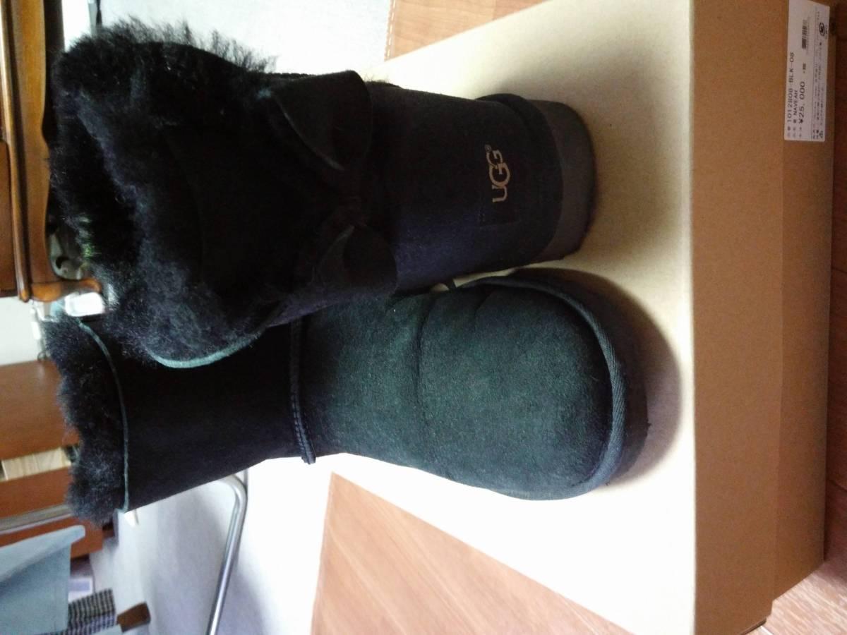 正規品UGGリボンブーツ黒8、24cm24、5cmムートンブーツ