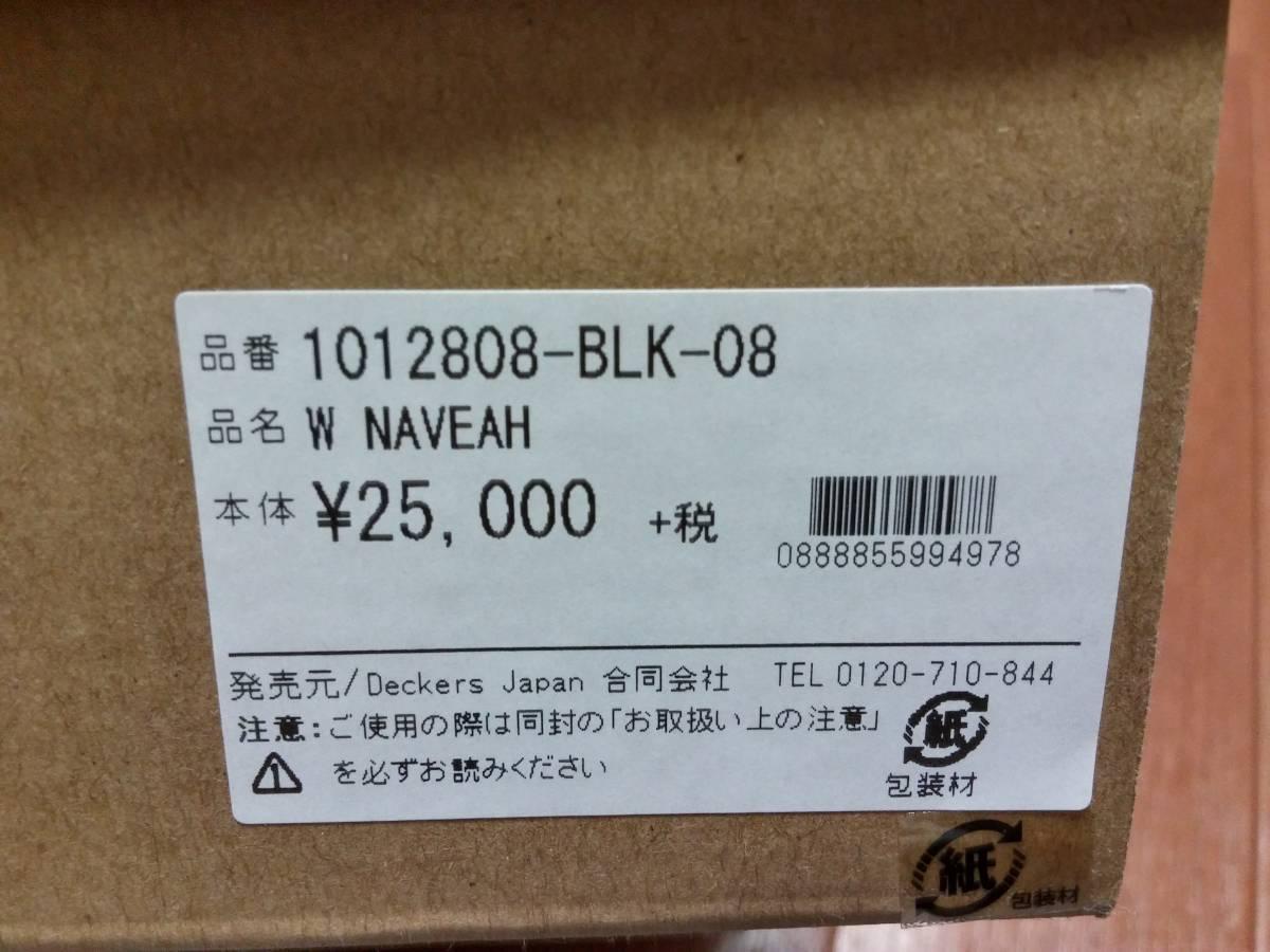 正規品UGGリボンブーツ黒8、24cm24、5cmムートンブーツ_画像3