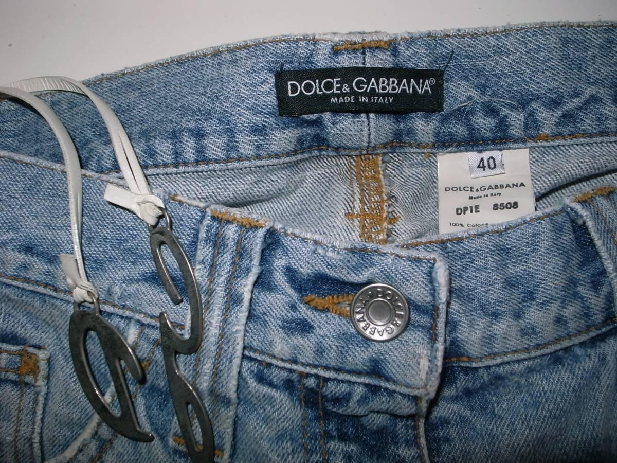 半額(40) DOLCE&GABBANA デニム ワイド パンツ イタリア ドルチェアンドガッバーナ ダメージ ジーンズ D&G ドルガバ クラッシュ 香水 瑛人