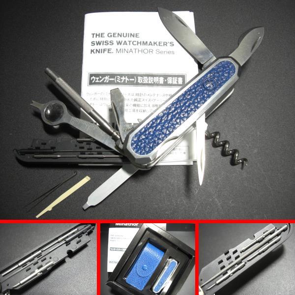 完売!少量限定生産?#21435;轔抓毳償楗??#21435;圣?#26412;革ケース付!時計工具付多機能ナイフ!ベルジョンBERGEONxウエンガーWENGERミナトーMINATHORxS&S