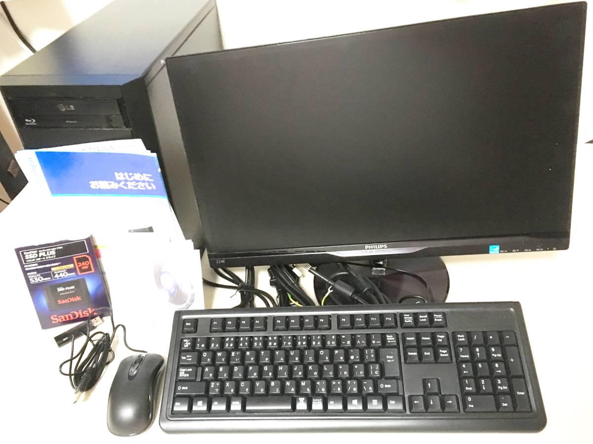 ゲーミングPC ドスパラカスタム Core i5 3.7GHz(TB)/16G/SSD250G+HDD2T/GTX1060 6G /Win10 21.5モニタ PC PUBG FFXIV BF1 PSO2 快適動作