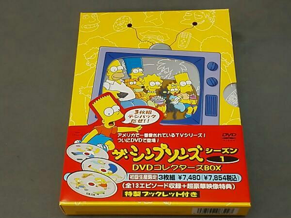 ザ・シンプソンズ シーズン1 DVDコレクターズBOX グッズの画像