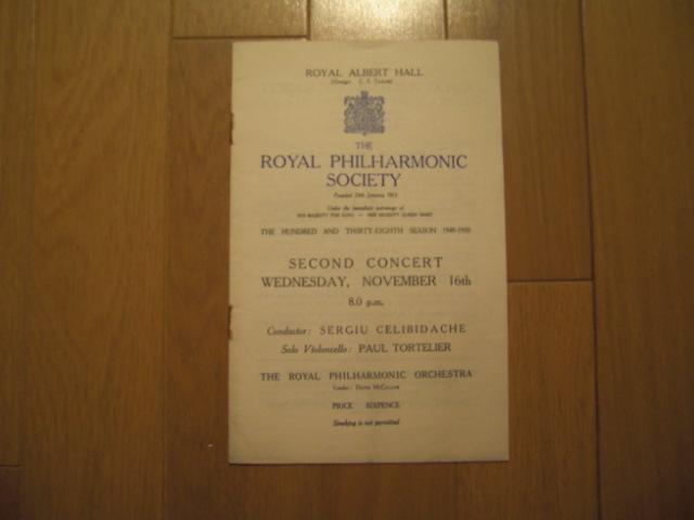 [プログラム] チェリビダッケ指揮ロイヤル・フィルハーモニック管弦楽団