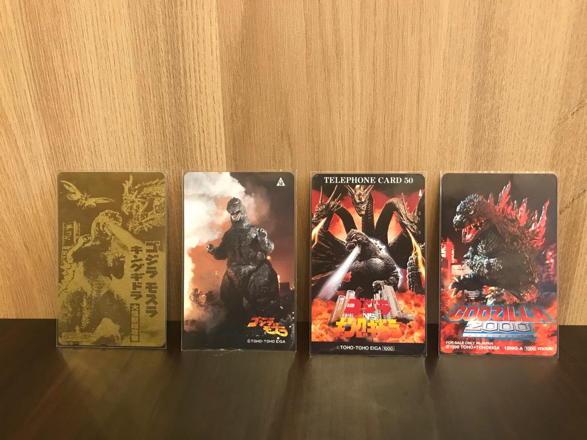 テレカ 4枚 ゴジラ モスラ キングギドラ GODZILLA 2000 大怪獣総攻撃 未使用 50度 グッズの画像