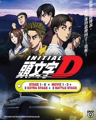 送料無料 頭文字D ステージ1~6 映画 バトルステージ エクストラステージ イニシャルD DVD グッズの画像