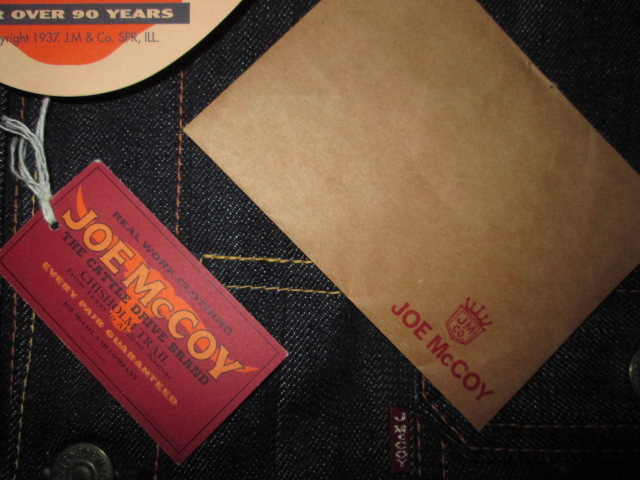 デッドストック 旧ジョーマッコイ LOT 926 2nd 38 JOE McCOY 旧リアルマッコイズ セカンドモデル デニム ジャケット Gジャン ジージャン_画像8