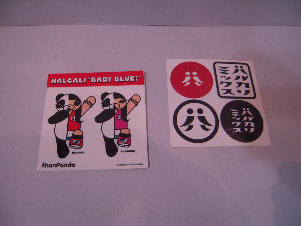 ステッカー: HALCALI ハルカリ「BABY BLUE!」「ハルカリミックス」