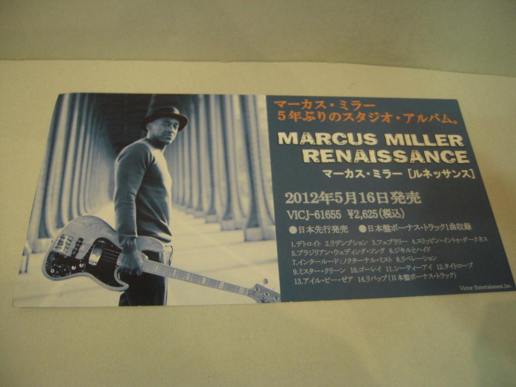 発売告知POP: マーカス・ミラー MARCUS MILLER「ルネッサンス」