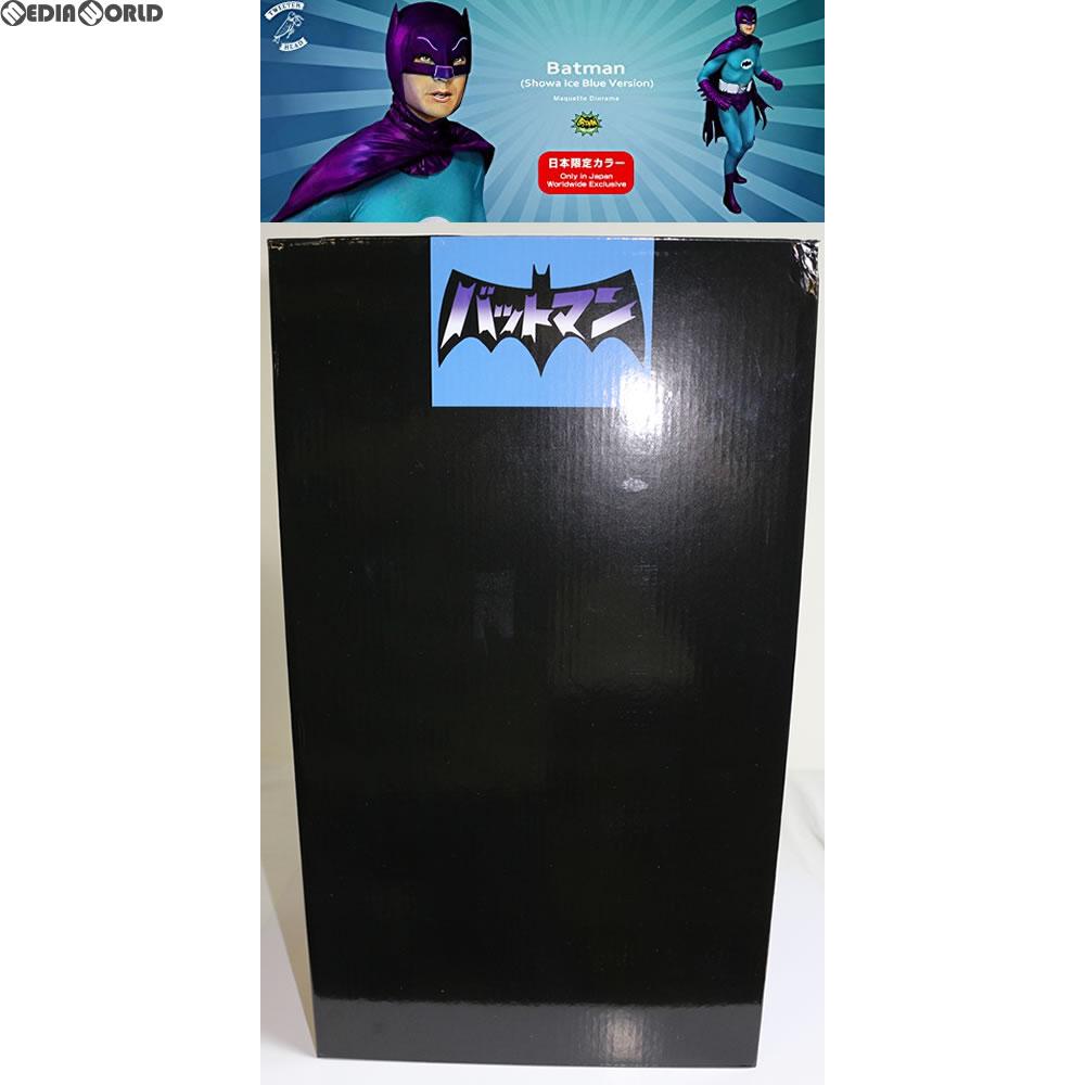 バットマン100%ホットトイズ限定 マケットジオラマ バットマン(昭和カラー/アイスブルー版) 1966年TVシリーズ フィギュア ツイーターヘッド グッズの画像