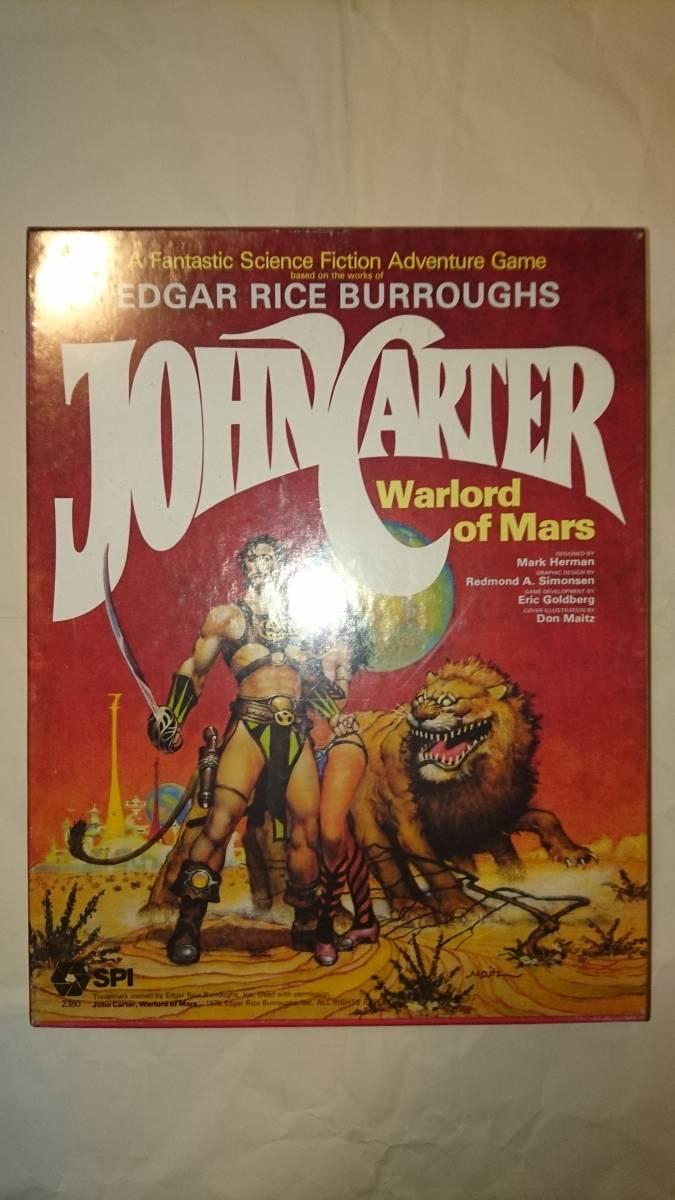SPI John Carter(火星の大元帥カーター) ~シュリンク未開封