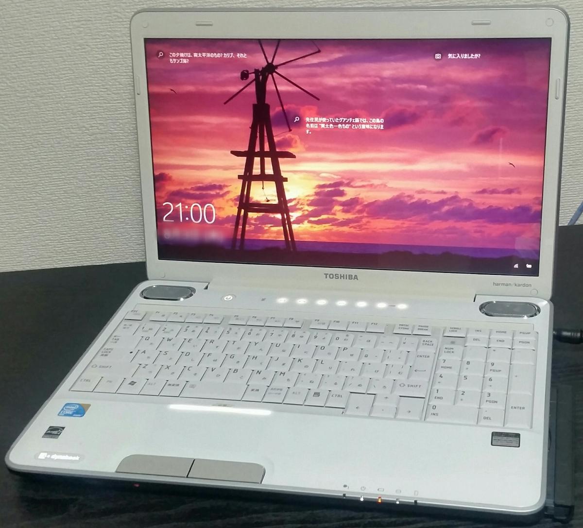 16型美Core i3☆超速★大容量SSHD新品1000G dynabook Win10 Office AC付 4GB 高音質harman/kardonスピーカー Blu-ray 人気ホワイト♪送無
