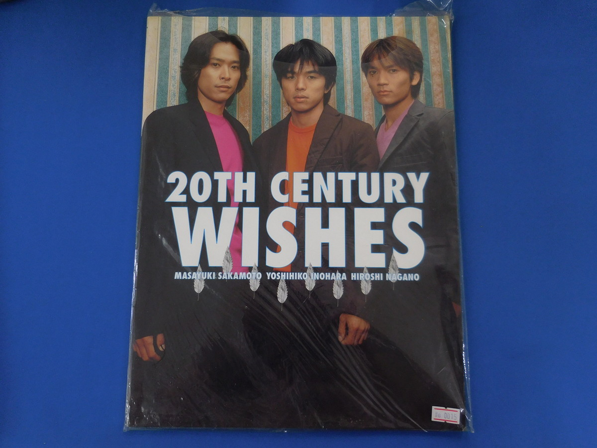 #6-0015 V6 1999 20TH CENTURY 「WISHES」 パンフレット