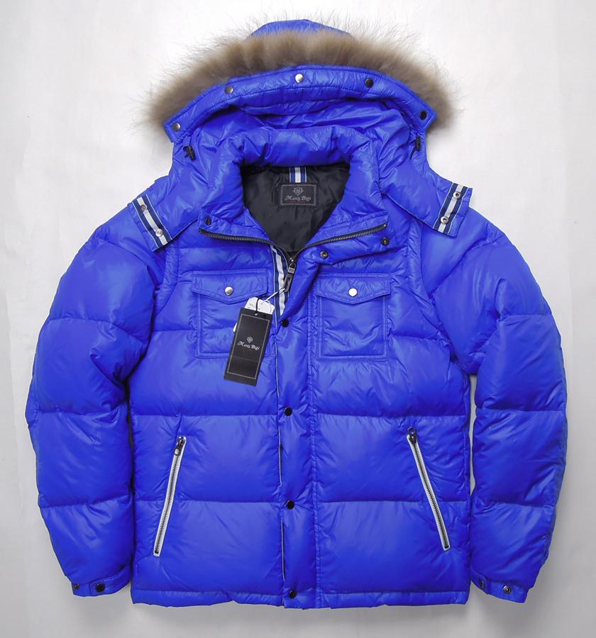 新品 メンズビギ MEN'S BIGI ダウンジャケット 4 ブルー L
