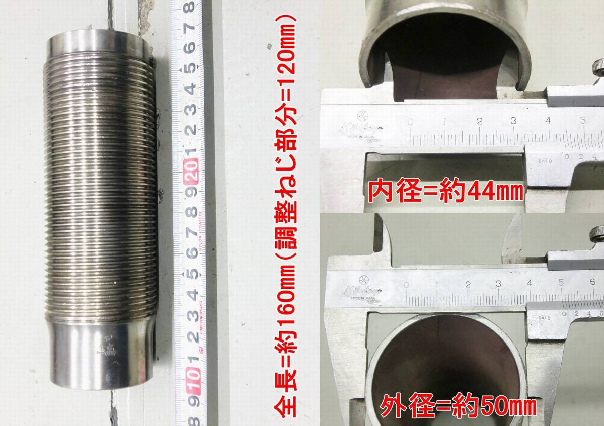 【トキコショック付】汎用車高調製作キットR31 GC10 GC110 R30 510 130 B310サニー ハコスカ_画像3