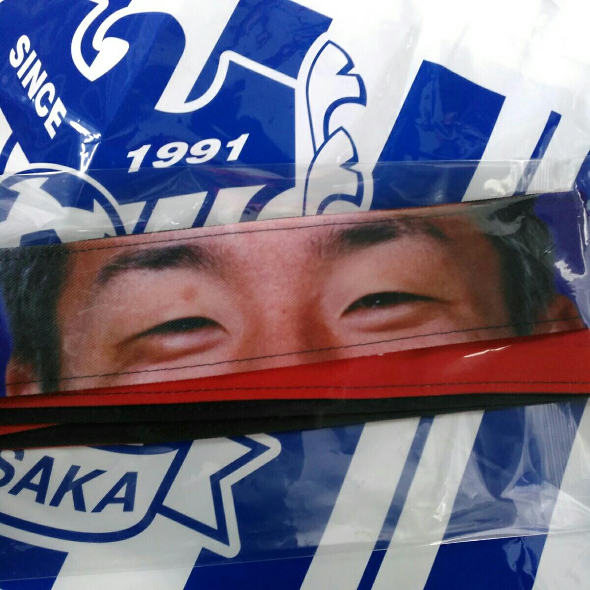 ガンバ大阪 Gガラ 井手口 東口選手 はちまきアイマスク 非売品 新品 未使用 グッズの画像