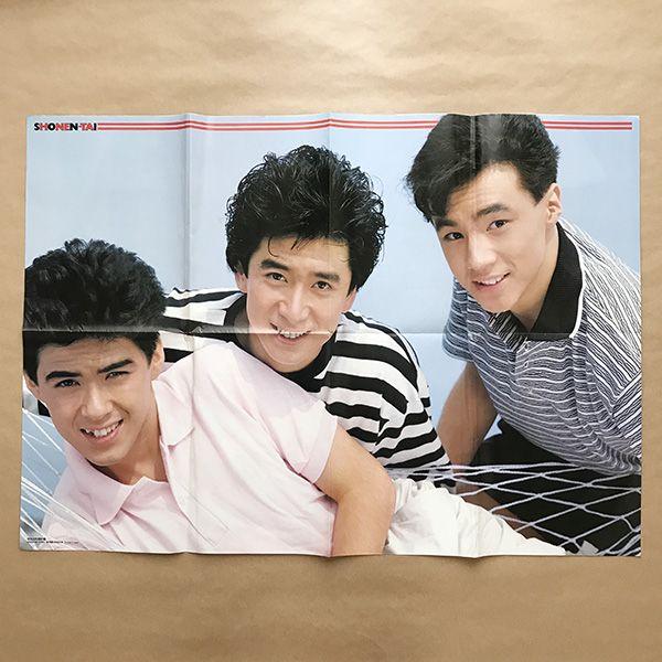 【 少年隊 】平凡 1987年10月号 付録 特大 ポスター 渡辺美奈代 渡辺満里奈