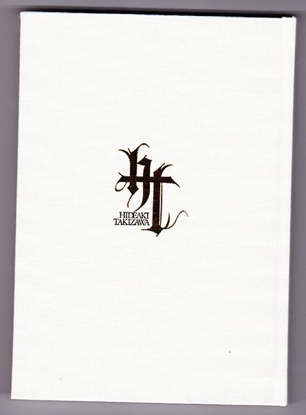 パンフレット ありがとう2005さようなら 滝沢秀明