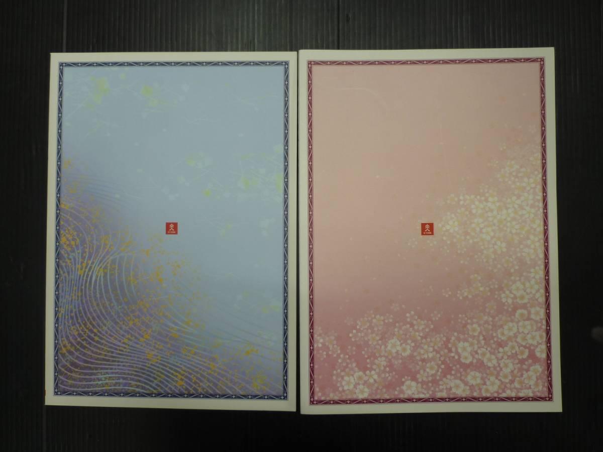 聞いて楽しむ日本の名作◆CD◆ユーキャン◆冊子・収納ケース付き◆CD全16巻◆送料無料_画像8