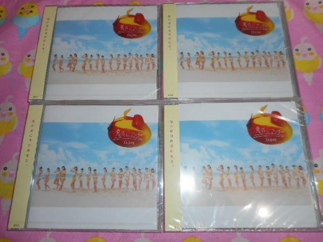 SKE48 意外にマンゴー CD 劇場盤 新品・未開封 4枚 ★