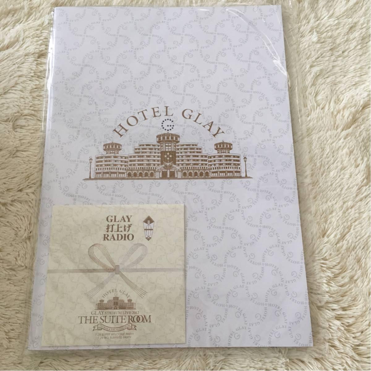 GLAY ツアーグッズ パンフレット HOTEL GLAY CD付き