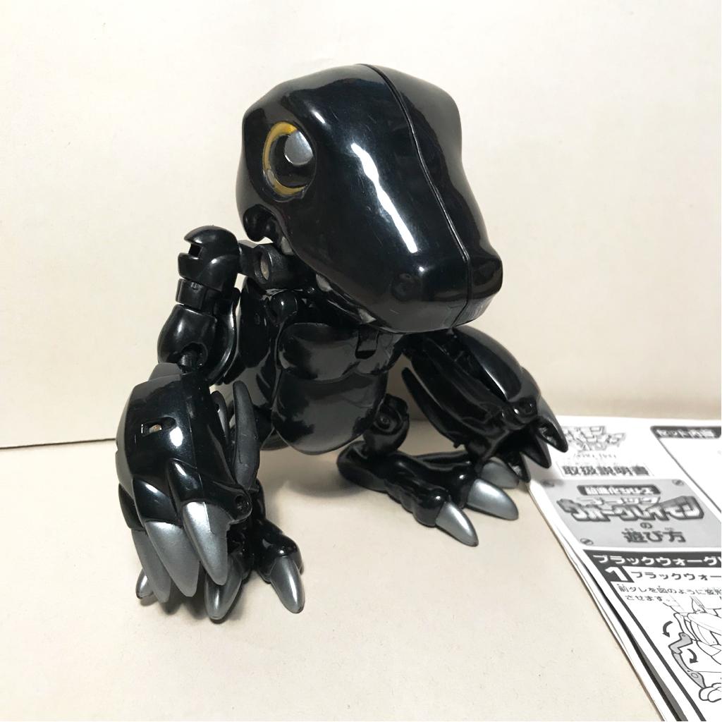 デジモン デジタルモンスター 超進化シリーズ ブラックウォーグレイモン グッズの画像