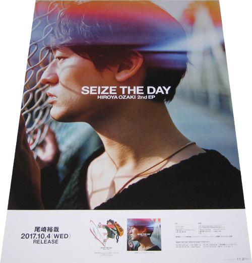 ●尾崎裕哉 『SEIZE THE DAY』 CD告知ポスター 非売品●未使用