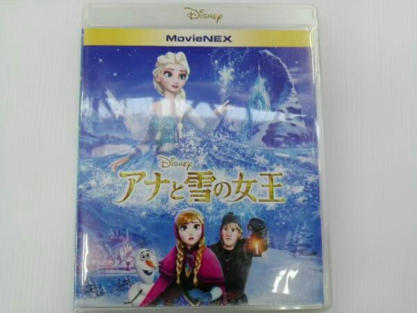 アナと雪の女王 MovieNEX ブルーレイ+DVDセット(Blu-ray Disc) ディズニーグッズの画像