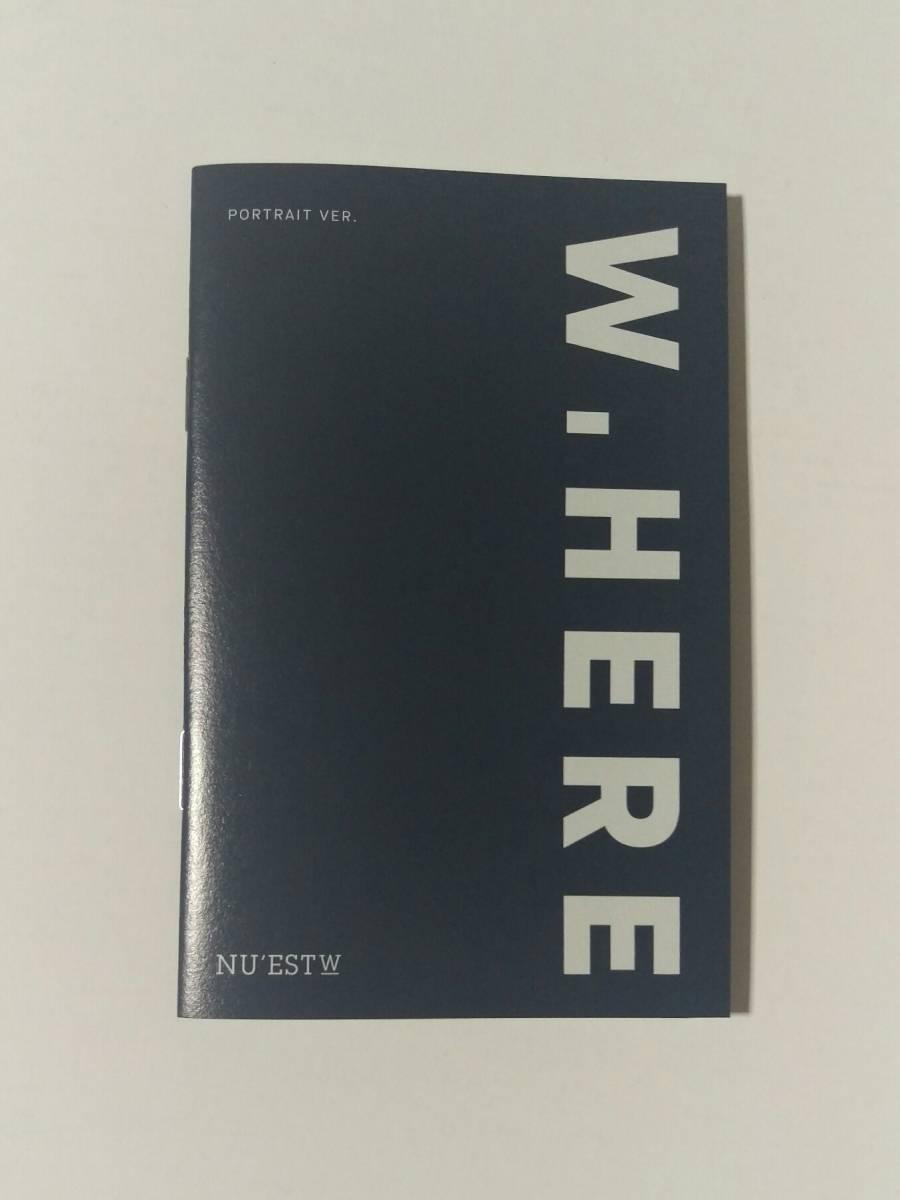 NU'EST W「 W, Here」ミニフォトブック STILL LIFE VER.