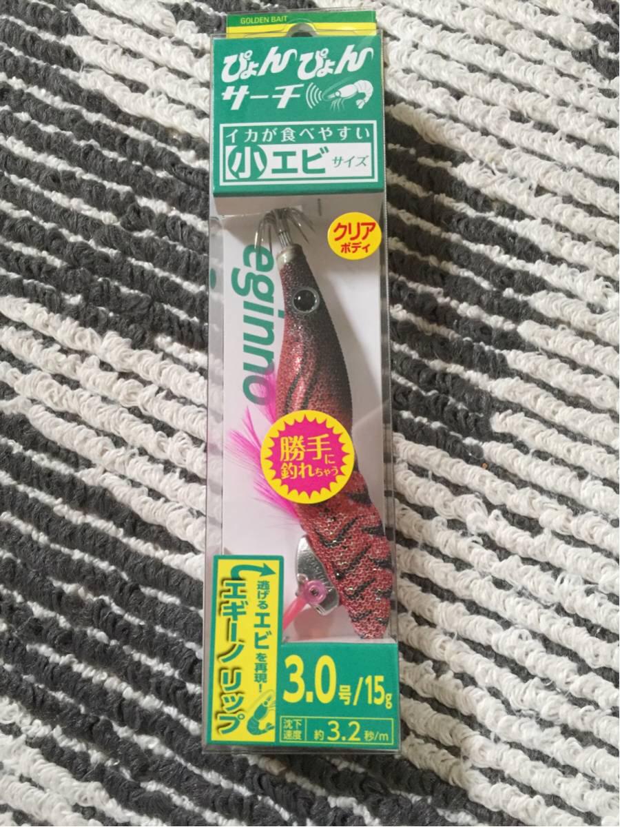エギーノ ぴょんぴょんサーチ 3号 ヤマシタ 検) アオリーQ エギ王 エメラルダス セフィア