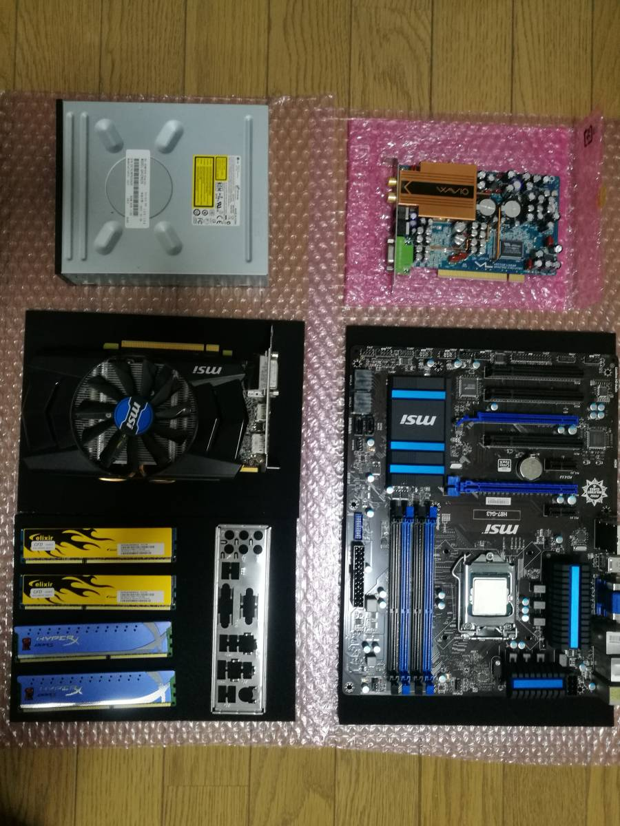 【中古PCパーツ】 Core i5 4570s / MSI R7-260x / ONKYO SE-200PCI / MSI H87-G43 / 24GB / BDマルチドライブ 送料込み