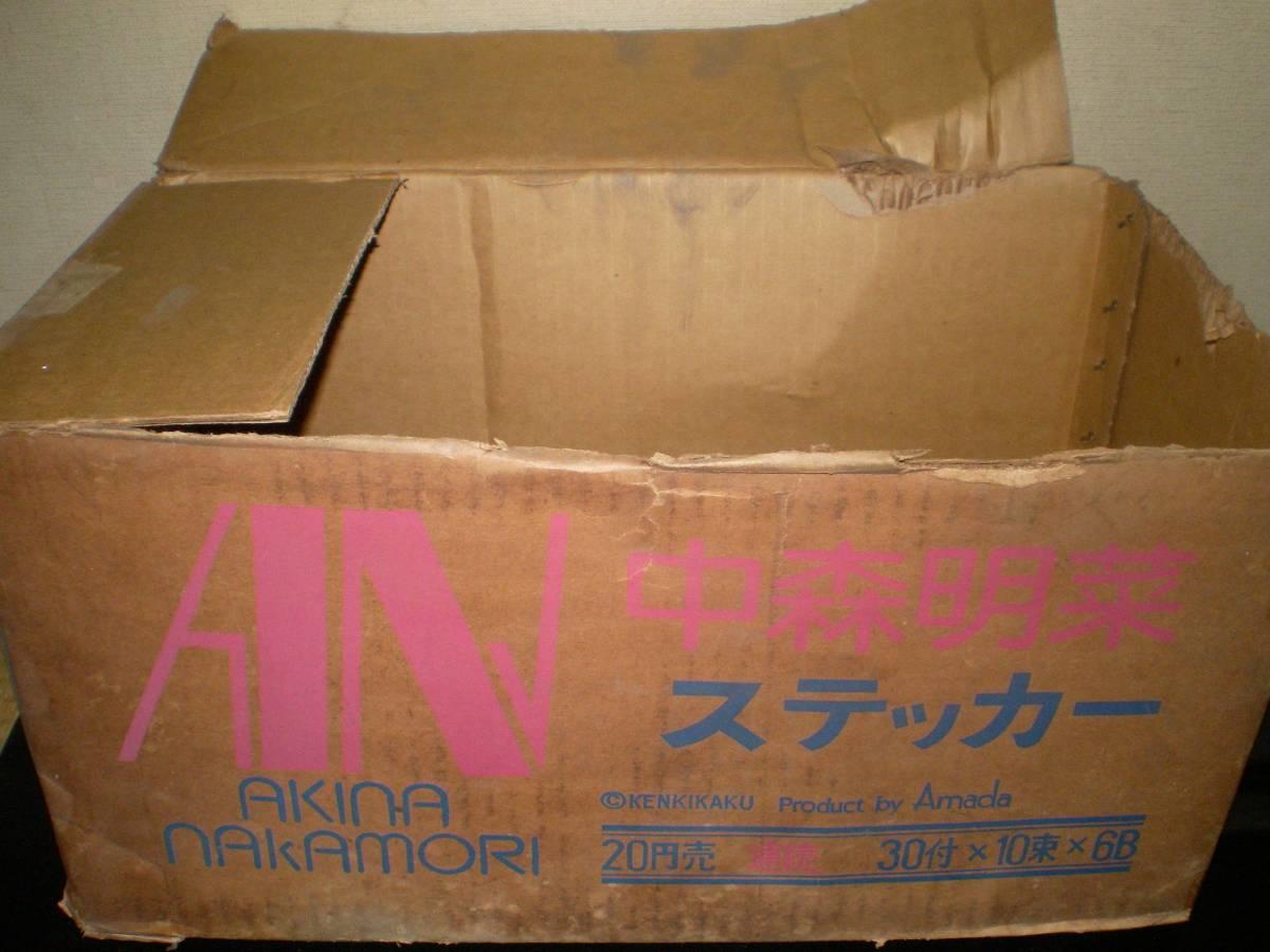 中森明菜 アマダ製ステッカー輸送箱