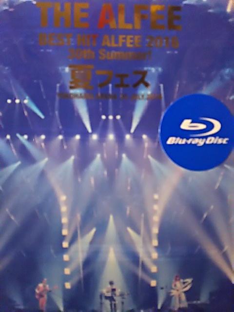 THE ALFEE BEST HIT ALFEE 2016 30th Summer 夏フェス YOkOHAMA ARENA 30.JULY.2016【Blu-ray】