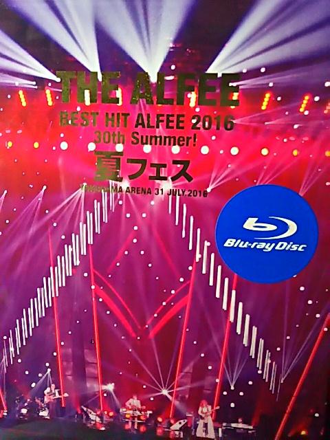 THE ALFEE BEST HIT ALFEE 2016 30th Summer 夏フェス YOkOHAMA ARENA 31.JULY.2016【Blu-ray】