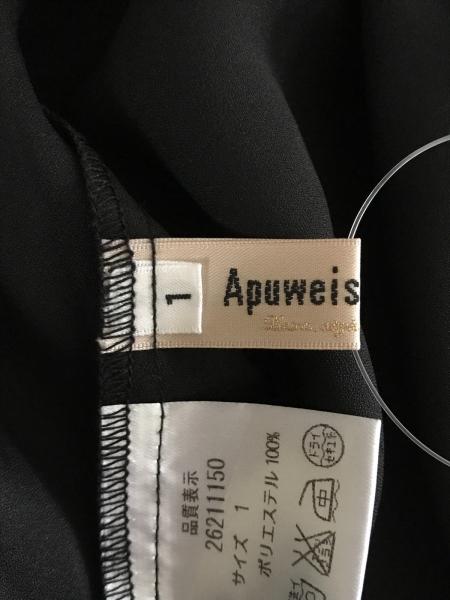 アプワイザーリッシェ Apuweiser-riche トップス ノースリーブカットソー 黒 レディース 美品_画像3