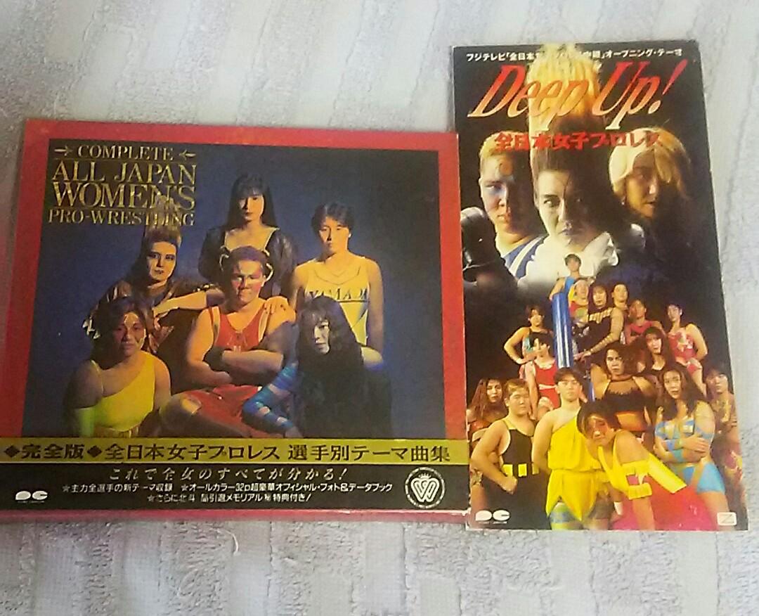 ゆうメール送料込☆全日本女子プロレステーマ曲CDセット☆1993~1994年頃発売☆