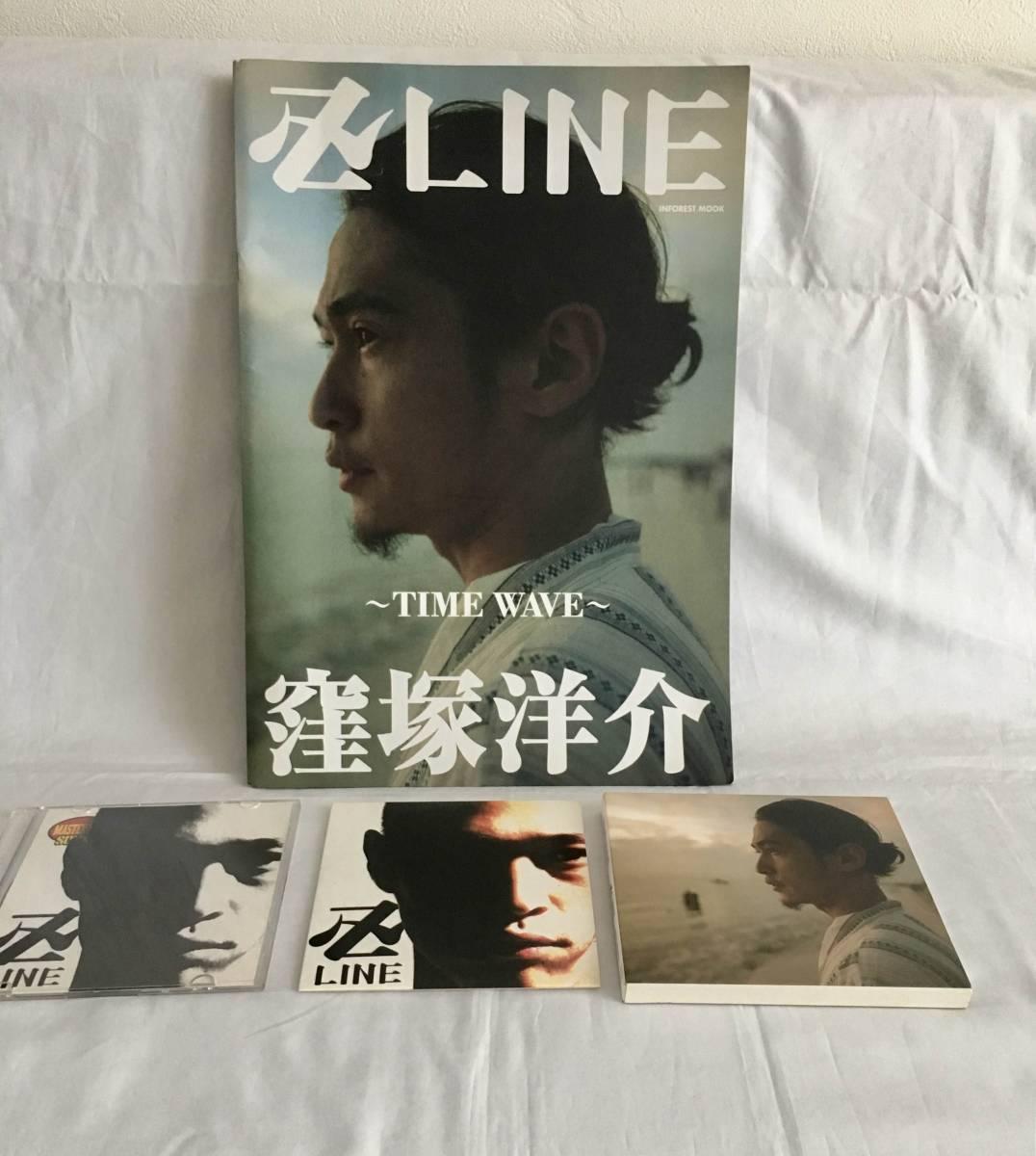 ◆◇【まとめ】窪塚洋介/卍LINE ?TIME WAVE?他 セット 中古◇◆