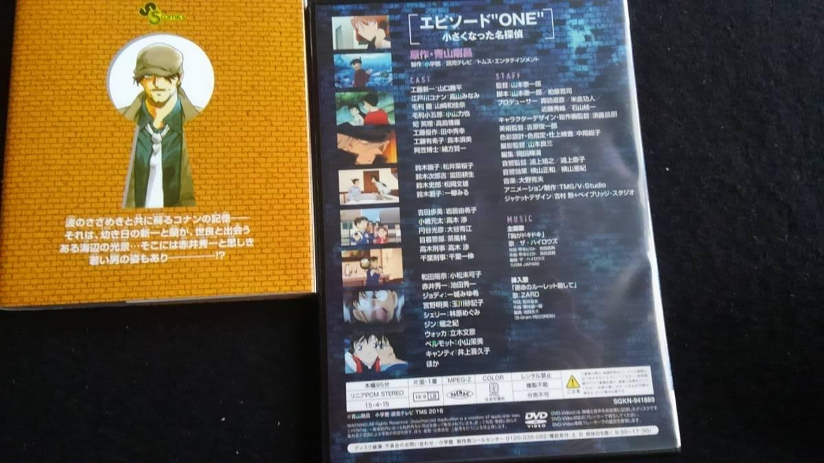 ヤフオク 名探偵コナン 92巻 アニメdvd付き限定版 アニメ