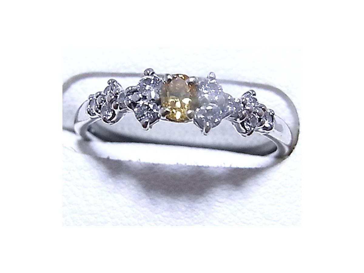 《ジュエリー》K18WG 天然イエローダイヤモンド(鑑定済)付きリング 11号 美しく希少な黄色のカラーダイヤ0.20ct_画像3