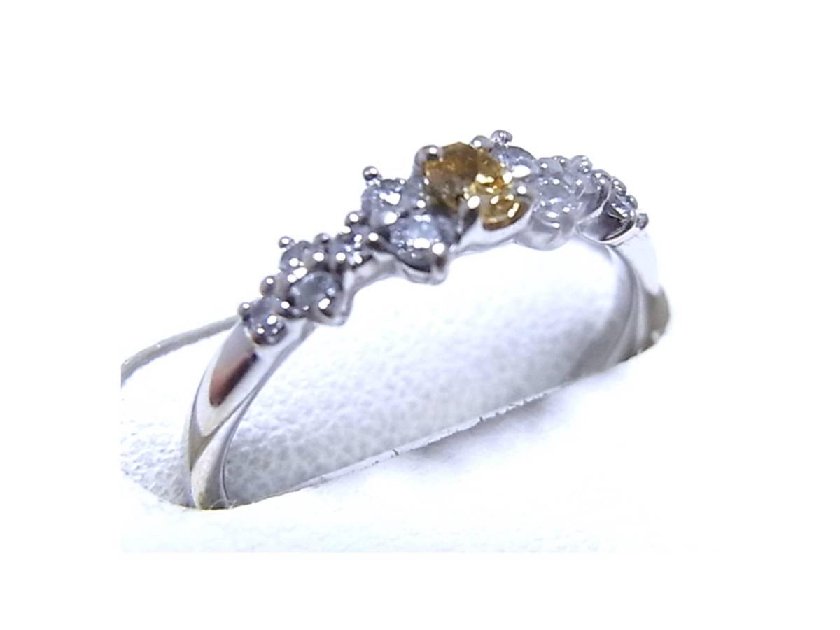 《ジュエリー》K18WG 天然イエローダイヤモンド(鑑定済)付きリング 11号 美しく希少な黄色のカラーダイヤ0.20ct_画像1