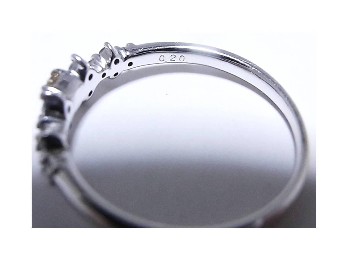 《ジュエリー》K18WG 天然イエローダイヤモンド(鑑定済)付きリング 11号 美しく希少な黄色のカラーダイヤ0.20ct_画像7
