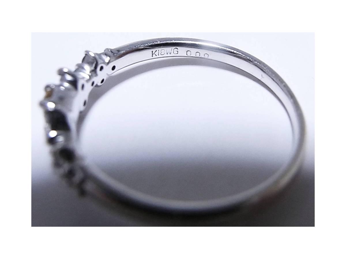 《ジュエリー》K18WG 天然イエローダイヤモンド(鑑定済)付きリング 11号 美しく希少な黄色のカラーダイヤ0.20ct_画像6